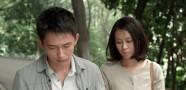 Shuiyin Jie
